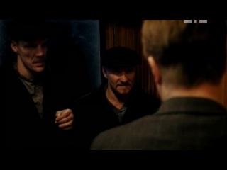 Пепел (2013 год) - 1 серия