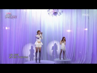 Kim Tae-Yeon Ft. Tiffany (SNSD) - Lost In Love LIVE